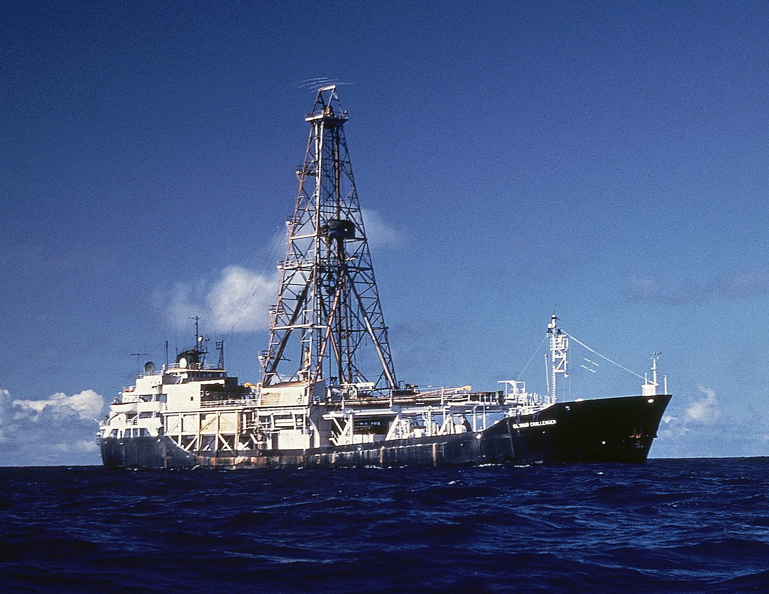 Under the Sea(floor): Ocean Drilling and Scientific Discovery